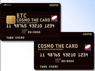 カード コスモ ザ
