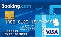 booking.comカード 審査甘い